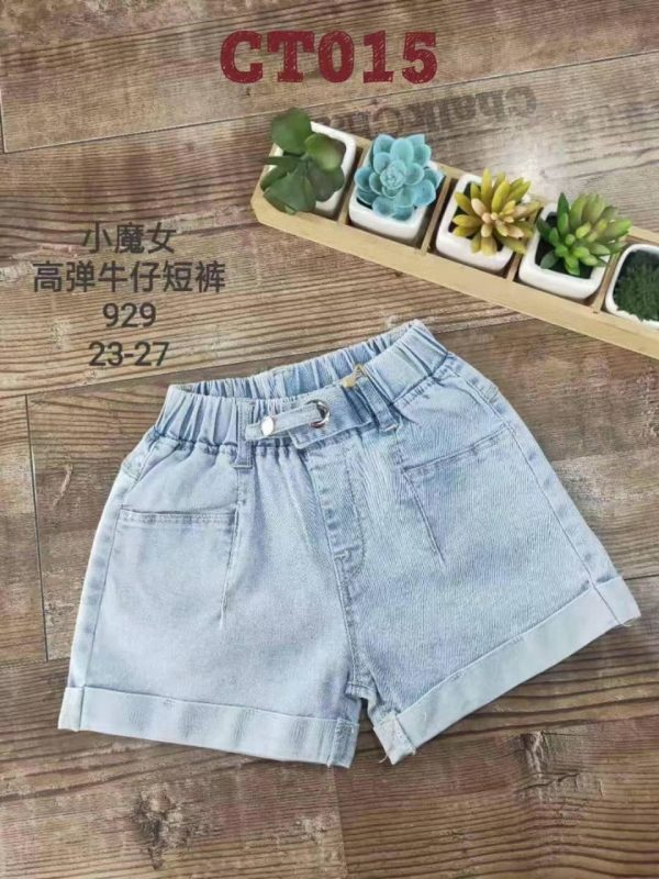CT015 Hotpant Jeans Seri 5 Uk 4 7th @68rb winkionline