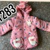 CT283 Jaket Winter Seri 4 Uk 1 3th @100rb rotated 1 winkionline