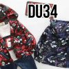 DU34 Jaket Fashion Seri 5 Uk 4 7th @85rb rotated 1 winkionline