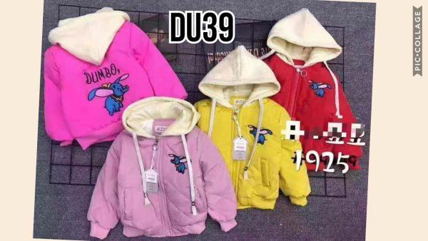 DU39 Jaket Trendy Seri 4 Uk 1 4th @120rb rotated 1 winkionline