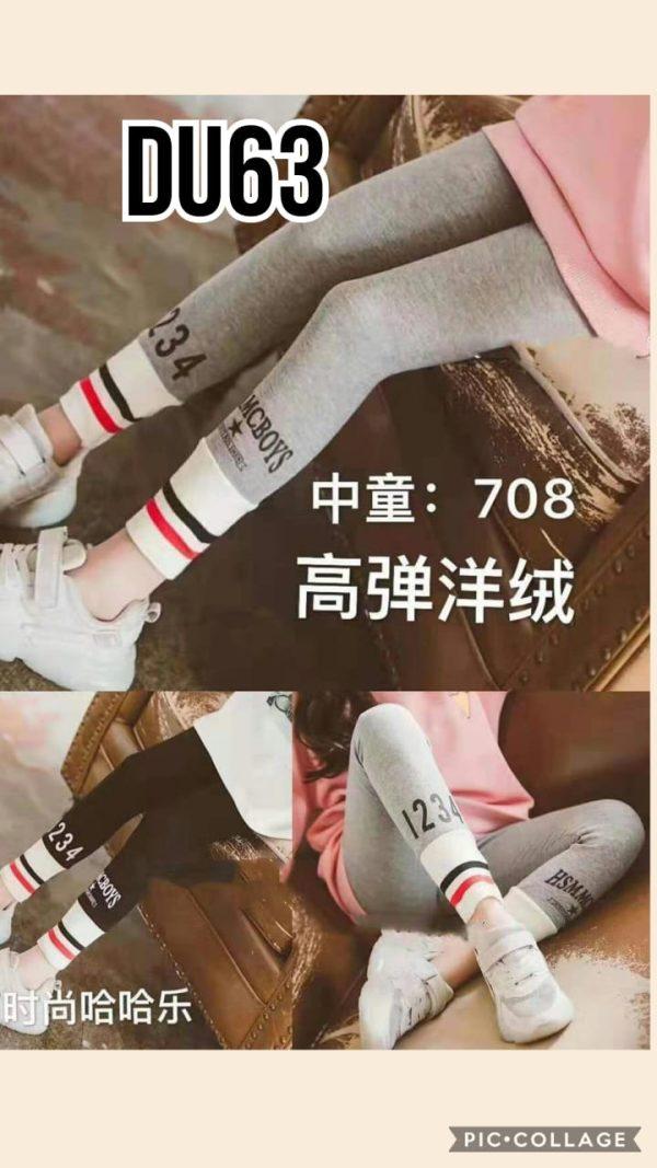 DU63 Celana Legging Seri 5 Uk 3 8th Bahan Bagus @40rb winkionline