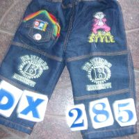 DX285A Celana Tanggung Jeans Seri 4 Uk 6 12 1 4th Biru Hitam @35rb scaled winkionline