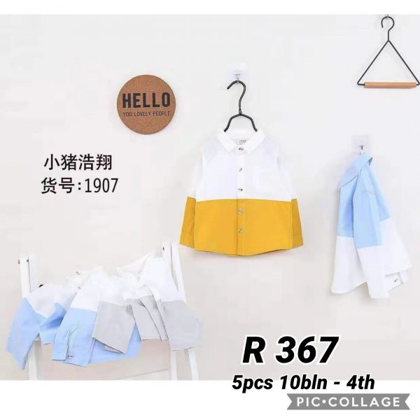 R367 Kemeja Fashion Seri 5 1 4th @52rb winkionline