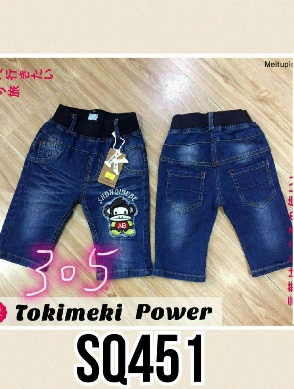SQ451 Celana Jeans Seri 5 Uk 1 5th @60rb rotated 1 winkionline