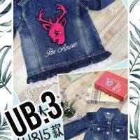 UB3 Jaket Jeans Seri 4 Uk. 4 7th @110rb winkionline